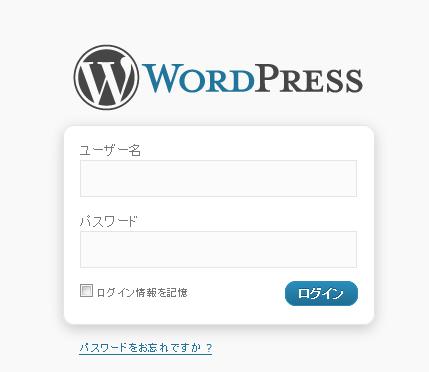 wordpressのログイン画面をカスタマイズできるプラグイン「BM Custom Login」